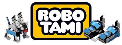 ロボットプログラミング 教材 ROBOTAMI